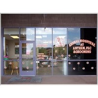 Animal Hospital At Anthem Phoenix Arizona Logo
