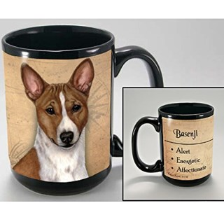 MY FAITHFUL FRIEND BASENJI, RED & WHITE COFFEE CUP MUG PET DOG GIFT